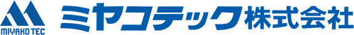 ミヤコテック株式会社 | 高精度な樹脂射出成形加工(熱硬化性プラスチック、インサート成形)・金型製作なら